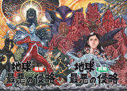 God Godzilla 6