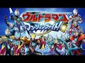 Ultraman Fusion (Series)
