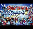 Ultraman Fusion (Series)