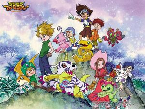 Digimon Adventures 600 209672