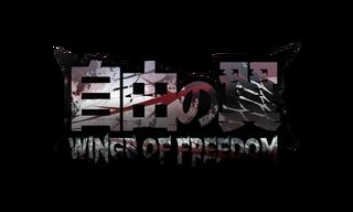 WoF 2017 Logo