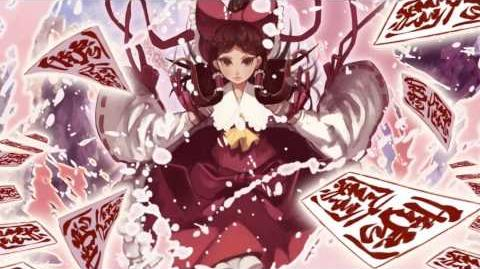 CtC Reimu's 2nd Theme Dream Express ~ Red White