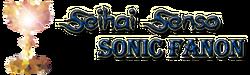 Seihai Senso Logo