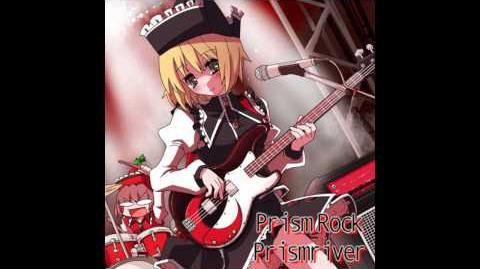 Touhou Remix Project Prism Rock - Prismriver Phantom Ensemble