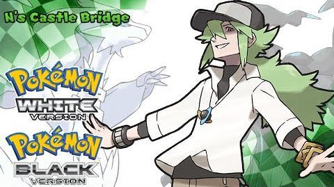 Pokemon Black White - N's Castle Bridge Music (HQ)