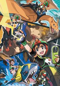 Poké Ride artwork
