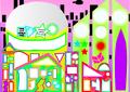Thumbnail for version as of 18:59, May 1, 2015