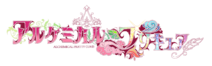 Alchemical (alpc) logo