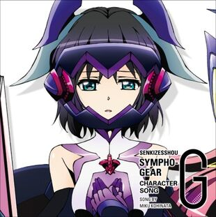 Symphogear-G Character 08