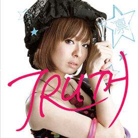 Mami Suenaga-Rin Cover
