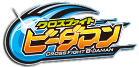 Cross Fight B-Daman Logo