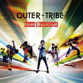 Outer Tribe-Album Cover