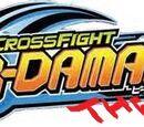 Cross Fight B-Daman THE-X