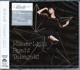 Takagaki Ayahi Meteor Light