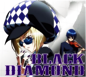 Shugo Chara-BLACK DIAMOND CD Cover