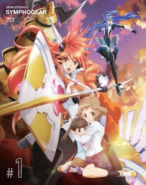 Senki Zesshou Symphogear Blu-ray 1