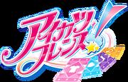 Aikatsu Friends Logo