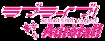 LoveLive Auroroa Logo