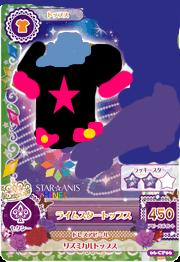 Pink Memory Star Top
