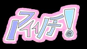 Ainochi Logo