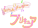Magical Melody Precure