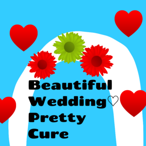 Beautiful Wedding ♡ Pretty Cure! Logo