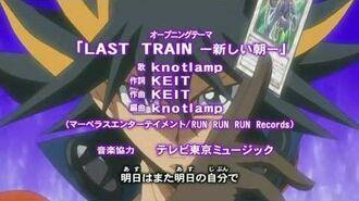 Yu Gi Oh 5D's Opening 2 Last Train V2