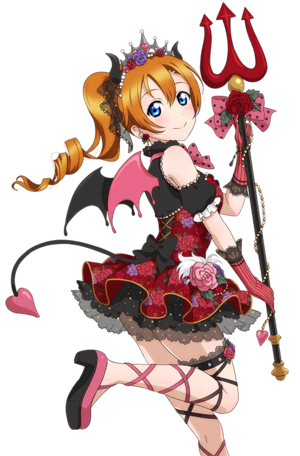 Powerful Honk Card I Have