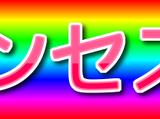 Let's Go! Princess Pretty Cure
