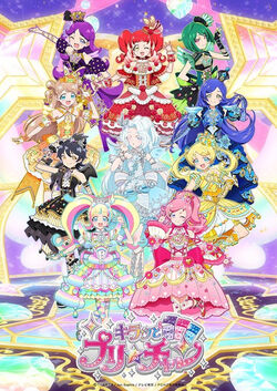 Kiratto Jewel Pretty Cure! Official Roster