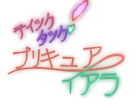 Tick Tock Pretty Cure Era Logo