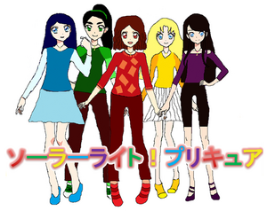 Solar Light Pretty Cure with logo