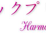Harmonic Pretty Cure♪