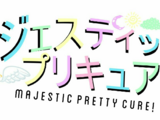 Majestic Pretty Cure! Gallery