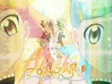 Alo~ha Pretty Cure!