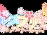 Tales Pretty Cure! Rising Sun Gallery