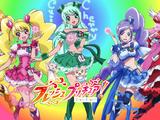 Fresh Pretty Cure Clover Fever!