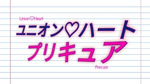 Union Heart Precure OFFICIAL
