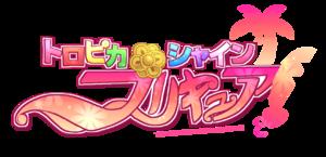 Tropica Shine Logo