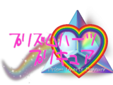 Prism Hearts Precure