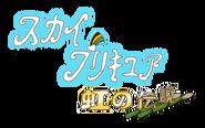 RainbowAngelManga Logo