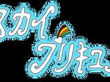 Sky Pretty Cure / Dream Voice