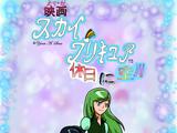 Sky Pretty Cure: Kyujitsu ni Soragawa