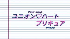 Union Heart Precure