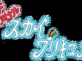 The Final Sky Pretty Cure