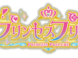 Sparkle! Princess Pretty Cure
