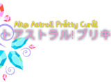 Alto Astral! Pretty Cure!