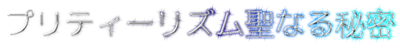 Coollogo com-127567121