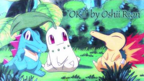 Pokemon- OP3