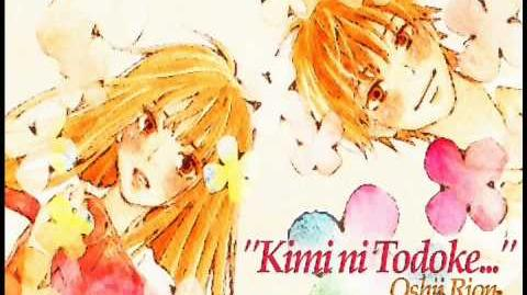 Kimi ni Todoke- ED2